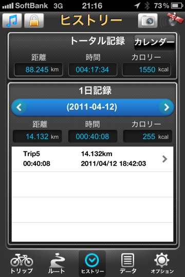 20110412-220925.jpg