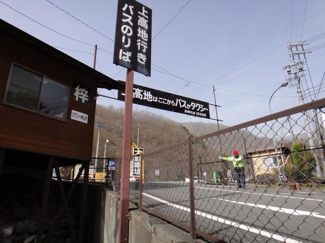 20110507-120955.jpg